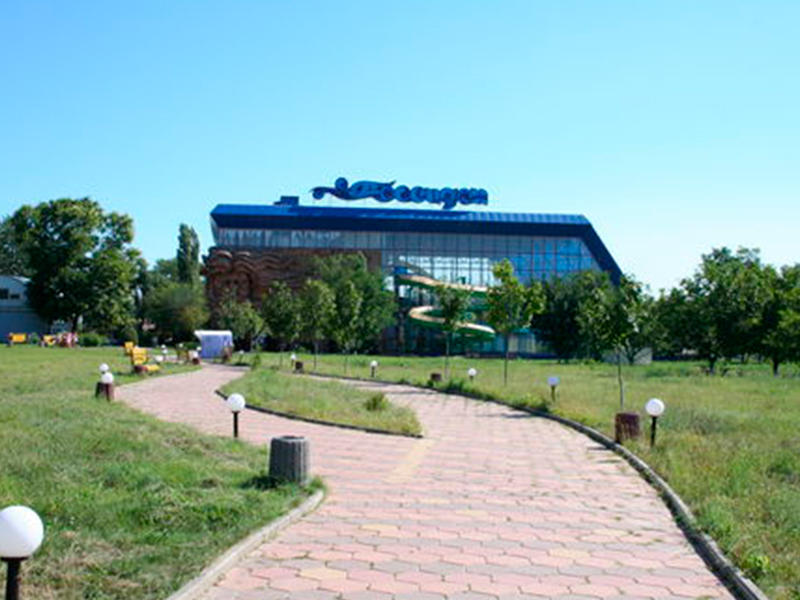 Poseidon Water Park TT-Group Одесса